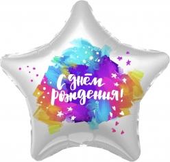 Шар Звезда, С Днем Рождения! Яркие краски (в упаковке)