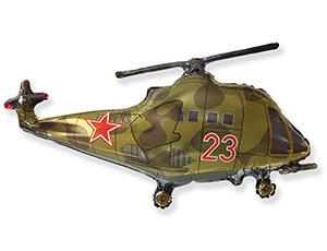 Шар Фигура Вертолёт (хаки) / Helicopter (в кпаковке)