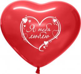 Я тебя люблю, фигура Сердце красное, 2 ст