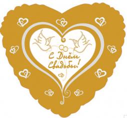 Шар Сердце, С Днем Свадьбы (голуби), на русском языке