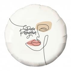 Шар Круг Абстрактное лицо С днем рождения (в упаковке)