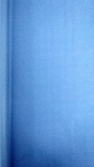Бумага матовая однотонная Синяя