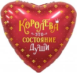 Шар Сердце, Королева!, Красный (в упаковке)