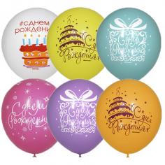 Шар Букет шаров День Рождения, Ассорти Пастель+Декоратор (шелк)
