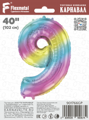 FM 40