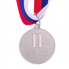 Медаль призовая