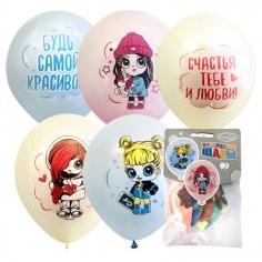 Шар Baby Girls Ассорти Пастель Macaroons