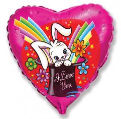 Шар Сердце, Кролик в шляпе Я тебя люблю / Rabbit