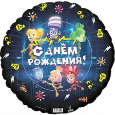 Шар Круг Фиксики С днем рождения (в упаковке)