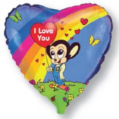 Шар Сердце, Мышонок любовь / Love migghty