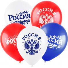 Шар Россия, Ассорти (3 дизайна), 2 ст