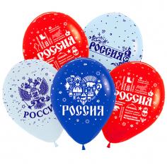 Шар Россия, Ассорти (4 дизайна), 5 ст
