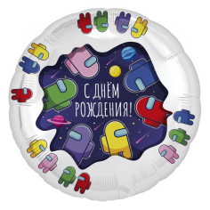 Шар Круг С Днём рождения, Космонавтики (в упаковке)