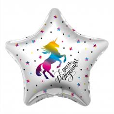 Шар Звезда, Единорог радужный С Днем рождения (в упаковке)