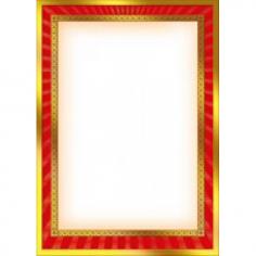 Грамота без надписи (Золото, красный) А4