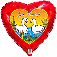 Шар Сердце, Молодожены лебеди