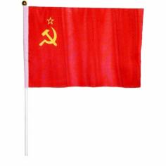 Флаг Серп и Молот