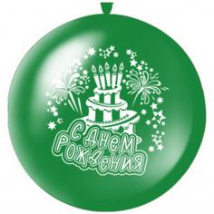 Шар С Днём Рождения - B, Изумрудно-Зеленый / Emeral Green 3 ст