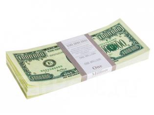 Деньги для выкупа 1 млн $