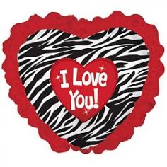 Шар Сердце, Любовь (окрас зебры) с рюшками