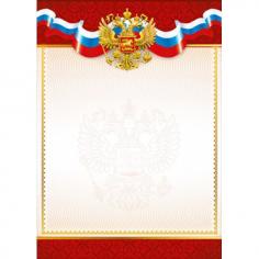 Бланк без надписи (Российская символика) А4