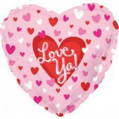 Шар Сердце, Я люблю тебя (маленькие сердечки), Розовый