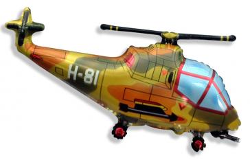 Шар фигура, Вертолёт (военный) / Helicopter military (в упаковке)