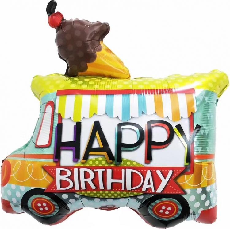 Шар Фигура, Фургон мороженщика (шоколадный), С Днем Рождения (в упаковке)