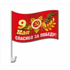 Флаг на кронштейне для автомобиля