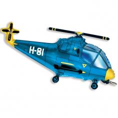 Шар Мини-фигура Вертолёт, Синий / Helicopter (в упаковке)