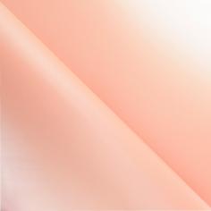 Пленка Градиент Бежево-персиковый