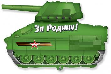 Шар фигура, Танк Патриот / Tank Patriot (в упаковке)