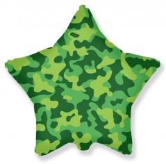 Шар Звезда, Камуфляж / Camouflage
