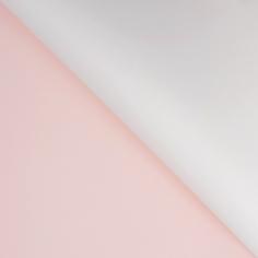 Пленка матовая двухсторонняя Персиковая / Белая