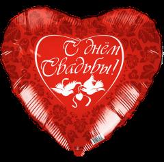 Шар Сердце, С Днем свадьбы!, Красный
