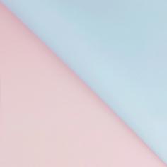 Пленка матовая двухсторонняя Розовая / Голубая
