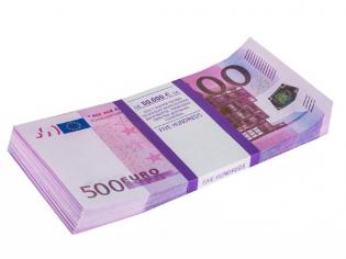 Деньги для выкупа 500 €