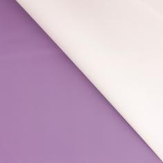 Пленка матовая двухсторонняя Нежно-сиреневая / Фиолетовая