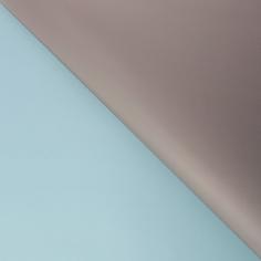 Пленка матовая двухсторонняя Серая / Синяя