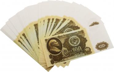Деньги для выкупа СССР 100 руб