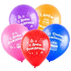Шар С Днем рождения Торты (4 дизайна), Ассорти Пастель, 5 ст