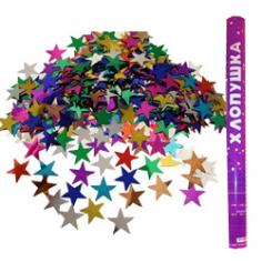 Пневмохлопушка металлизированные звезды