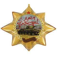 Шар Звезда, Орден Победы 9 мая