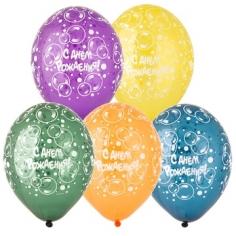 Шар С Днем Рождения Пузыри, Ассорти Кристалл (шелк) 5 ст