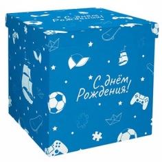 Коробка для воздушных шаров С Днём рождения!, голубая