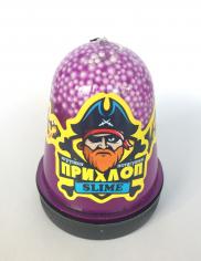 Слайм Прихлоп Флуоресцентный ФИОЛЕТОВЫЙ с шариками