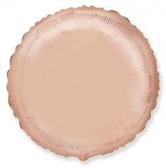 Шар Круг, Розовое Золото / Rose Gold (в упаковке)