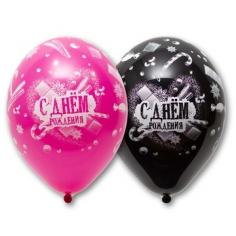 Шар С Днем Рождения Шоколад Сладости, Черный-Розовый Пастель (шелк) 5 ст