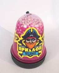 Слайм Прихлоп Флуоресцентный МАДЖЕНТА с шариками