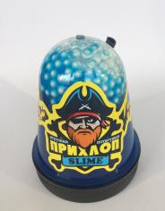 Слайм Прихлоп Флуоресцентный ГОЛУБОЙ с шариками